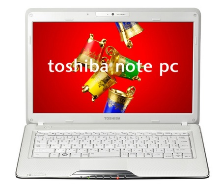 Toshiba dynabook MX-43 and MX-33 CULV Notebooks