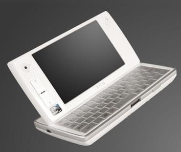 Eking S515 Sliding UMPC white