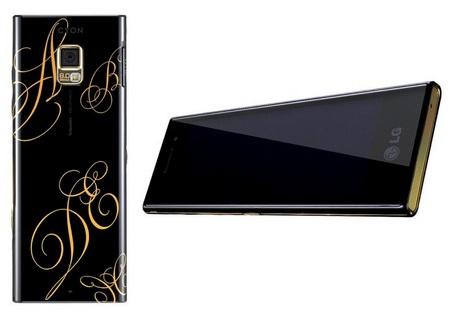 LG SU630 Christmas Edition