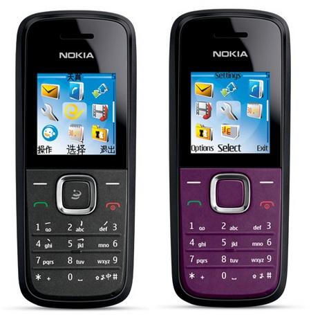 Nokia 1506 CDMA Phone