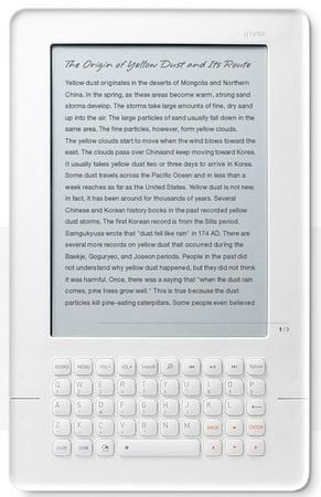 iRiver Story e-book reader