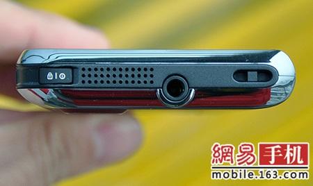 China Mobile Motorola MT710 OPhone top