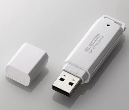 Elecom MF-STU2 USB Flash Drive