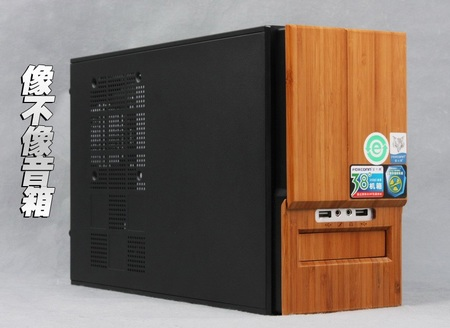 Foxconn TXM355 Bamboo PC Chassis