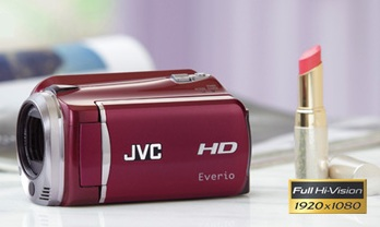 JVC Everio GZ-HD620 1080p Camcorder with 120GB Hard Drive