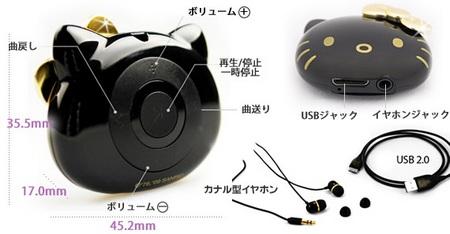 iRiver Hello Kitty Music Player PREMIUM 1