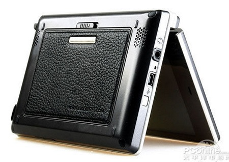 BPhone 5-inch Tablet Phone back