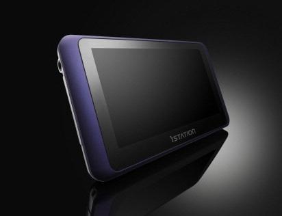 Digital Cube i-Station T9 WiFi PMP