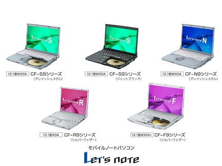Panasonic Let's Note CF-F9, CF-S9, CF-N9 and CF-R9 Notebooks
