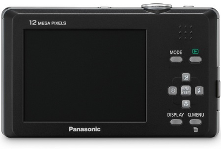 Panasonic Lumix DMC-FP1 ultra slim digital camera back