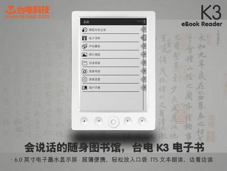Teclast K3 E-book Reader