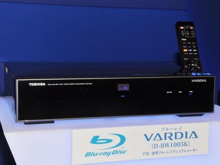 Toshiba VARDIA D-BW1005K VHS/Blu-ray/HDD Recorder