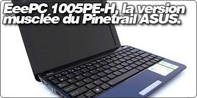 Asus Eee PC Seashell 1005PE-H Netbook