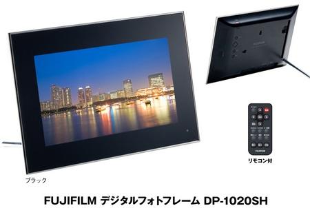 FujiFilm DP-1020SH digital photo frame