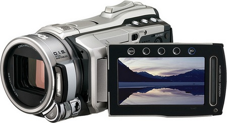 JVC Everio GZ-HM1 Full HD Camcorder