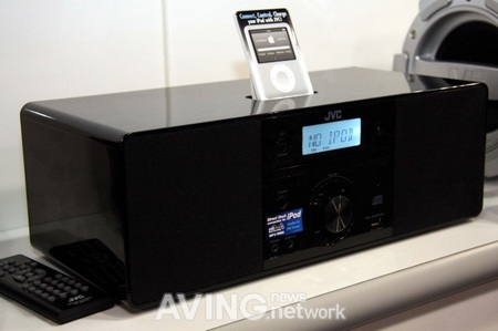 JVC RD-N1 ipod dock clock radio