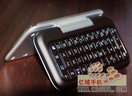 ME600 - Motorola Backflip Clone for US$88