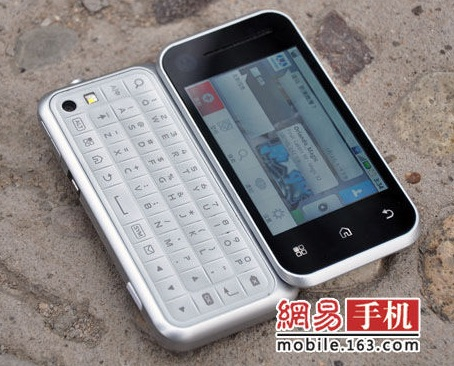 Motorola Backflip ME600 Android Phone angle