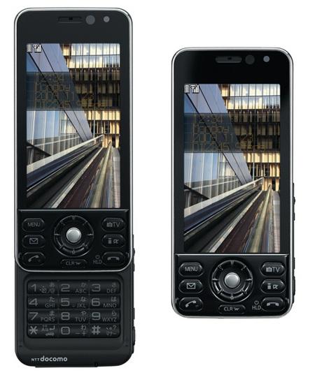 NTT docomo Panasonic P-02B Slider Phone black