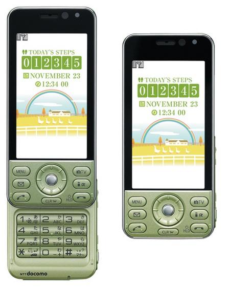 NTT docomo Panasonic P-02B Slider Phone green