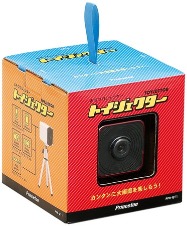 Princeton Toyjector PPR-QT1 Pico Projector package