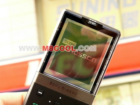 SOMY X5 clones the Sony Ericsson Pureness, also gets transparent display 2