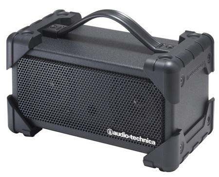 Audio-Technica AT-SPB5 BoogieBox Speaker