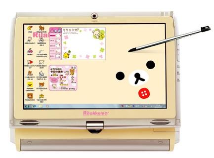 Bandai Namco Rilakkuma Netbook stylus