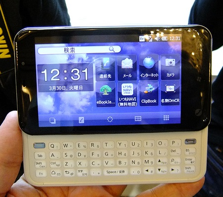 KDDI au Toshiba IS02 QWERTY Phone live keyboard