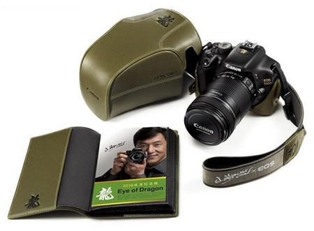 Canon EOS 550D DSLR Jackie Chan Eye of Dragon Edition kit