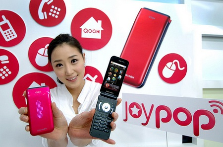 LG CYON JoyPop KH3900 Mobile Phone supports Fixed Mobile Convergence 1