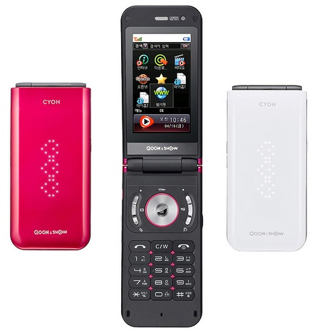 LG CYON JoyPop KH3900 Mobile Phone supports Fixed Mobile Convergence