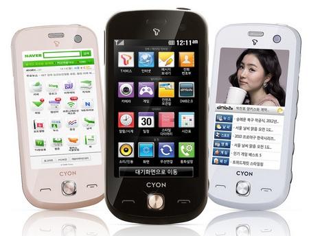 LG CYON SU420 Phone Supports DMB 2.0