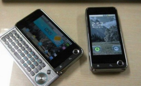 LG LU2300 SnapDragon Android Phone with QWERTY Keyboard