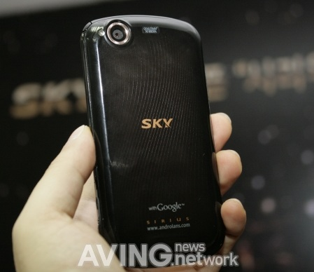 Pantech SKY SIRIUS IM-A600S Android Phone with SnapDragon back