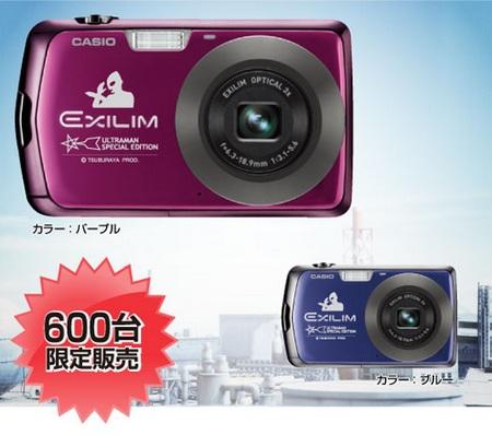 Casio EXILIM EX-Z330 Ultraman Special Edition