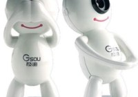 GSou Anti-peep Webcam with Robotic Arm