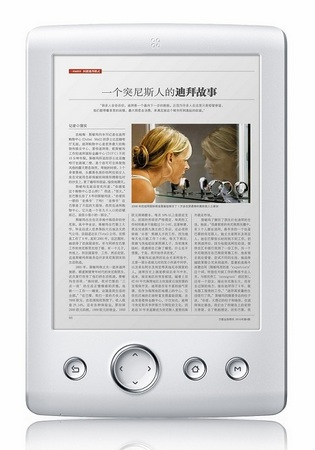 SmartDevices SmartQ R7 7-inch MID is not just an e-reader