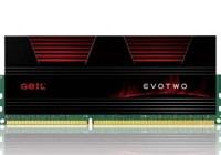 GeIL DDR3 Gaming Series EVO TWO Memory Kit
