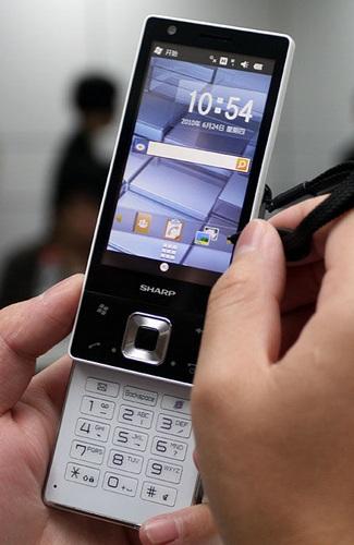 Sharp SH80iUC and SH81iUC WM6.5 Smartphones for China slide