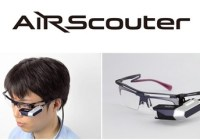 Brother AiRScouter Head-mounted Retina Scanning Display