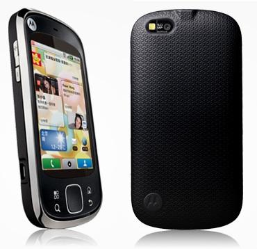 Motorola ME501 Android Phone with MOTOBLUR black