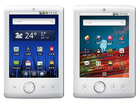 SmartDevices SmartQ T7-3G Android Tablet