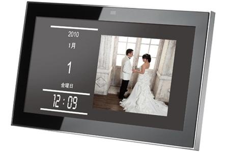 iRiver framee-Smart Digital Photo Frame black