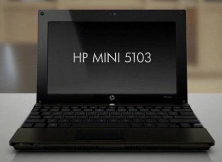 HP Mini 5103 Business Netbook