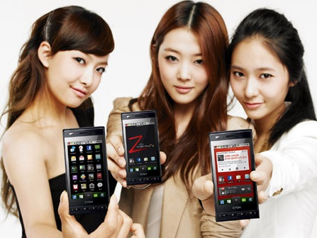 LG Optimus Z Android Phone Launched in Korea