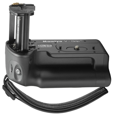 Mamiya V-Grip Air Vertical Grip for 645DF