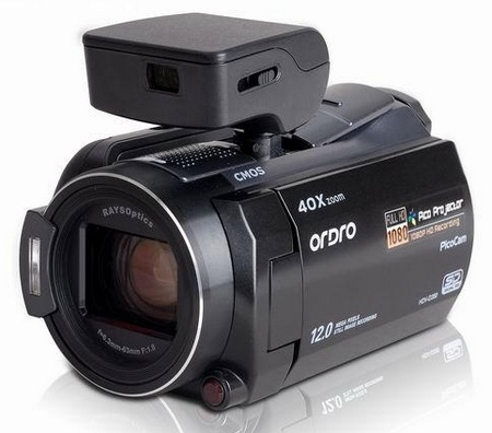 Ordro HDV-D350S HD Camcorder with Removable Pico Projector 1