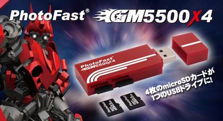 PhotoFast GM5500X4 Turns microSD microSDHC to USB Flash Drive