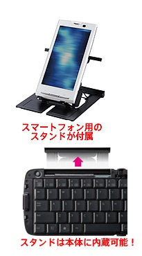 66d81eb56d7 Elecom TK-FBP017BK Foldable Bluetooth Keyboard | iTech News Net